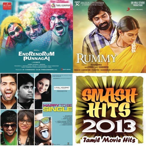 2013 tamil movie free download