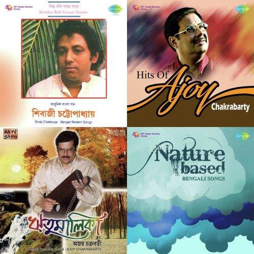 Badal Kalo Ghirlo Go Bangla Barshar Gaan - Latest Bengali